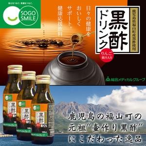 黒酢ドリンク/100mlX50本