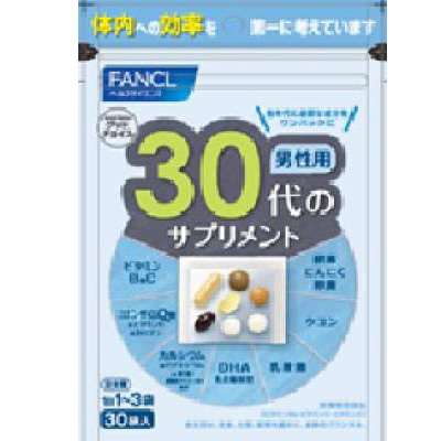 FANCL 30代からのサプリメント 男性用 10~30日分 30袋(1袋中7粒)