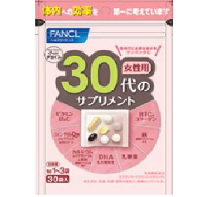 FANCL 30代からのサプリメント 女性用 10~30日分 30袋(1袋中7粒)