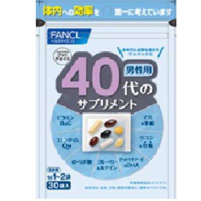 FANCL 40代からのサプリメント 男性用 15~30日分 30袋(1袋中7粒)