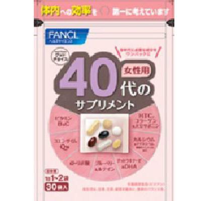FANCL 40代からのサプリメント 女性用 15~30日分 30袋(1袋中7粒)