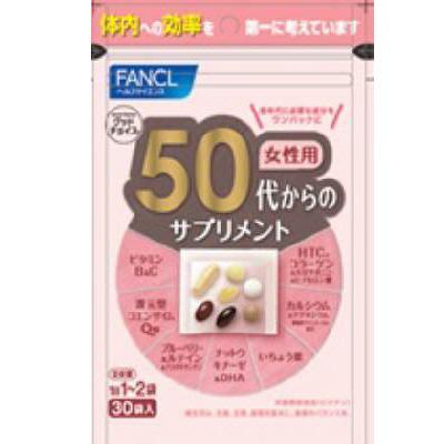 FANCL 50代からのサプリメント 女性用 15~30日分 30袋(1袋中7粒)