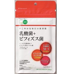 乳酸菌+ビフィズス菌 120カプセル(約30日分)