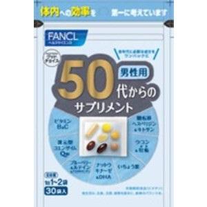 FANCL 50代からのサプリメント 男性用 15~30日分 30袋(1袋中7粒)