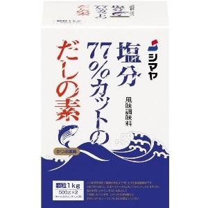塩分77%カットだしの素 顆粒1kg(500g×2袋)