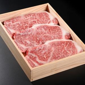 【22】松阪牛ステーキサーロイン 200g×3枚 冷蔵直送