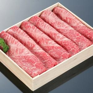 【21】週末限定伊賀牛 希少部位 ミスジすき焼き用500g冷蔵直送
