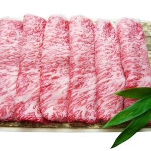 【25】松阪牛モモすき焼きしゃぶしゃぶ用 モモ400g 化粧箱入冷凍直送