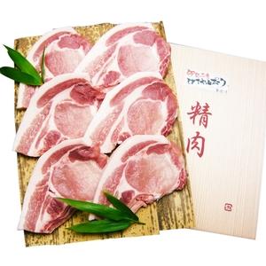 【28】伊勢志摩ロイヤルポーク三元豚 豚ロース豚テキ豚カツ用 ロース110g×6枚 化粧箱入冷凍直送