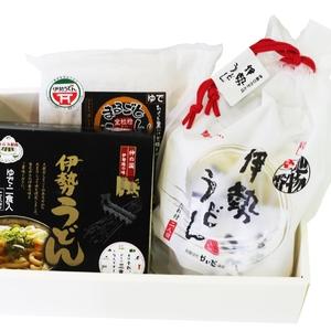【67】伊勢うどん食べ比べセット常温店頭発送