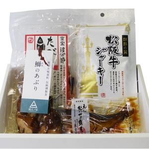 【62】旨味おつまみセット1常温店頭発送