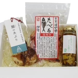 【79】至福の魚の旨味セット常温店頭発送
