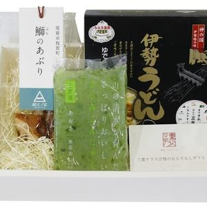 【66】伊勢うどんセットC常温店頭発送