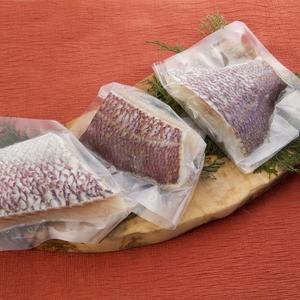 【13】真鯛のお刺身くん製冷凍直送