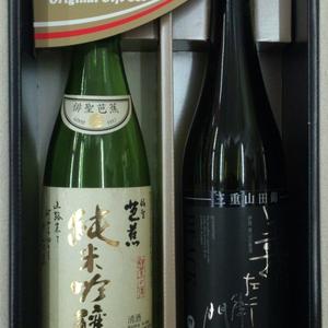 【34】伊賀酒仙閣B  MYB-40 常温直送