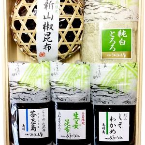 【42】伊勢の涼み味B 常温直送