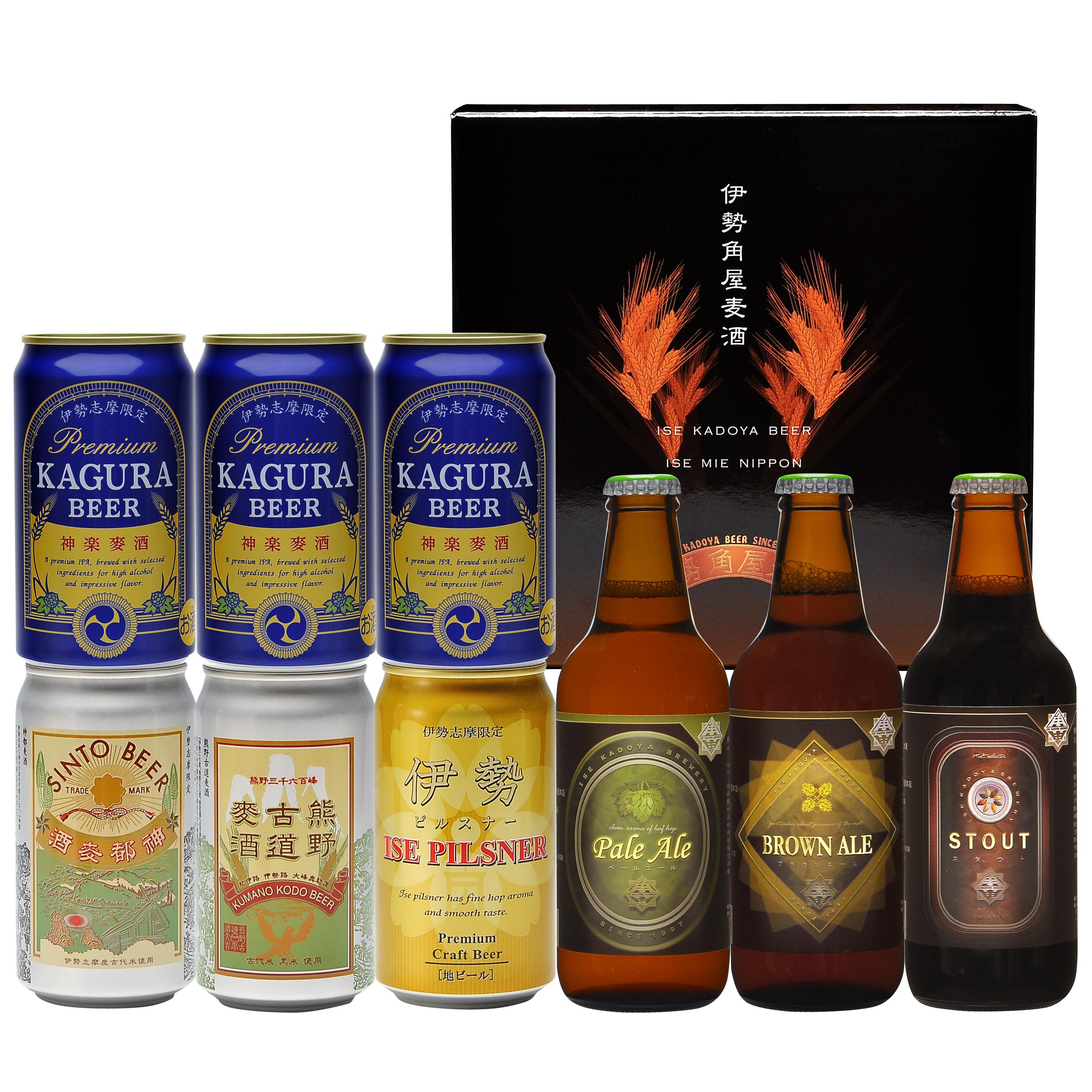 【37】アソートセット ISKPKA-39 冷蔵直送