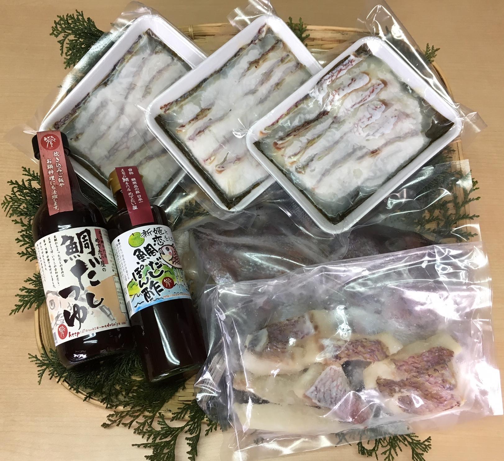 【12】鯛しゃぶ・鯛鍋セット 冷凍直送